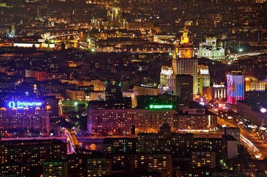 Moscow, Russia tallest building view 3