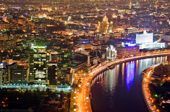 Moscow, Russia tallest building view 6