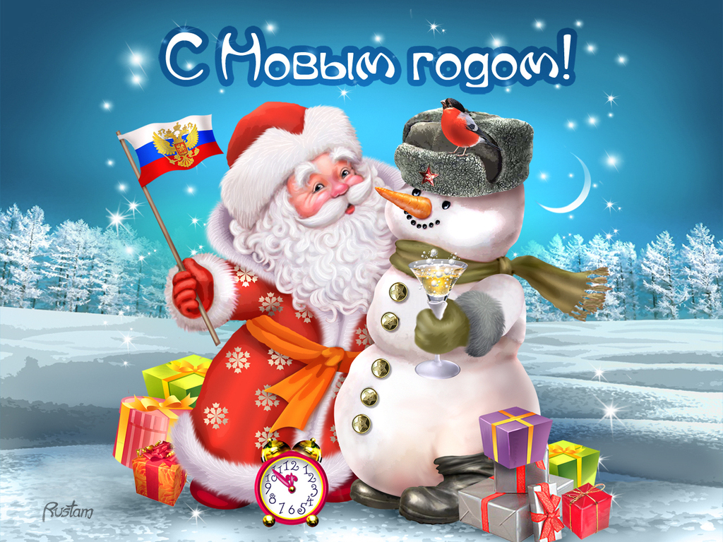 Russian This Year 4