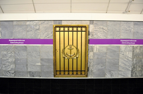 Admiralteyskaya metro station, Saint Petersburg, Russia view 14