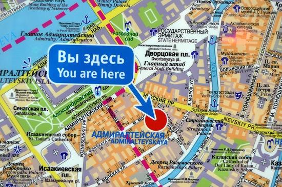 Admiralteyskaya metro station, Saint Petersburg, Russia view 3