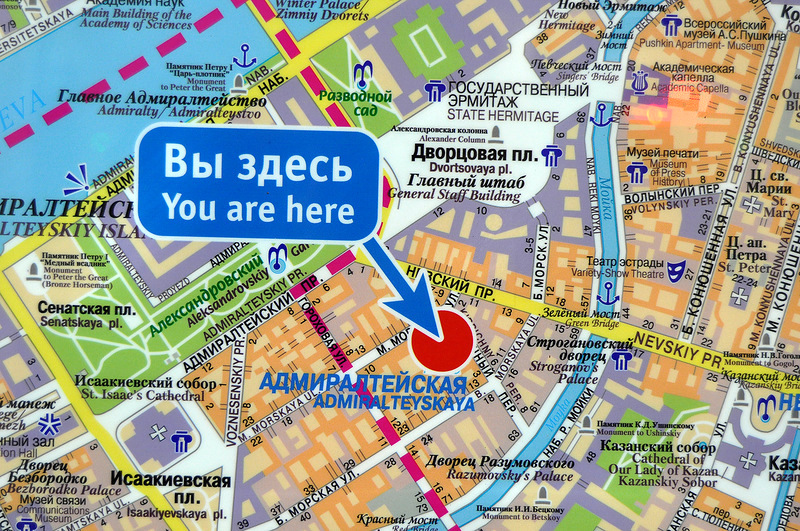 Saint Petersburg Russia Subway Map.The Deepest Metro Station In Russia Was Opened In St Petersburg
