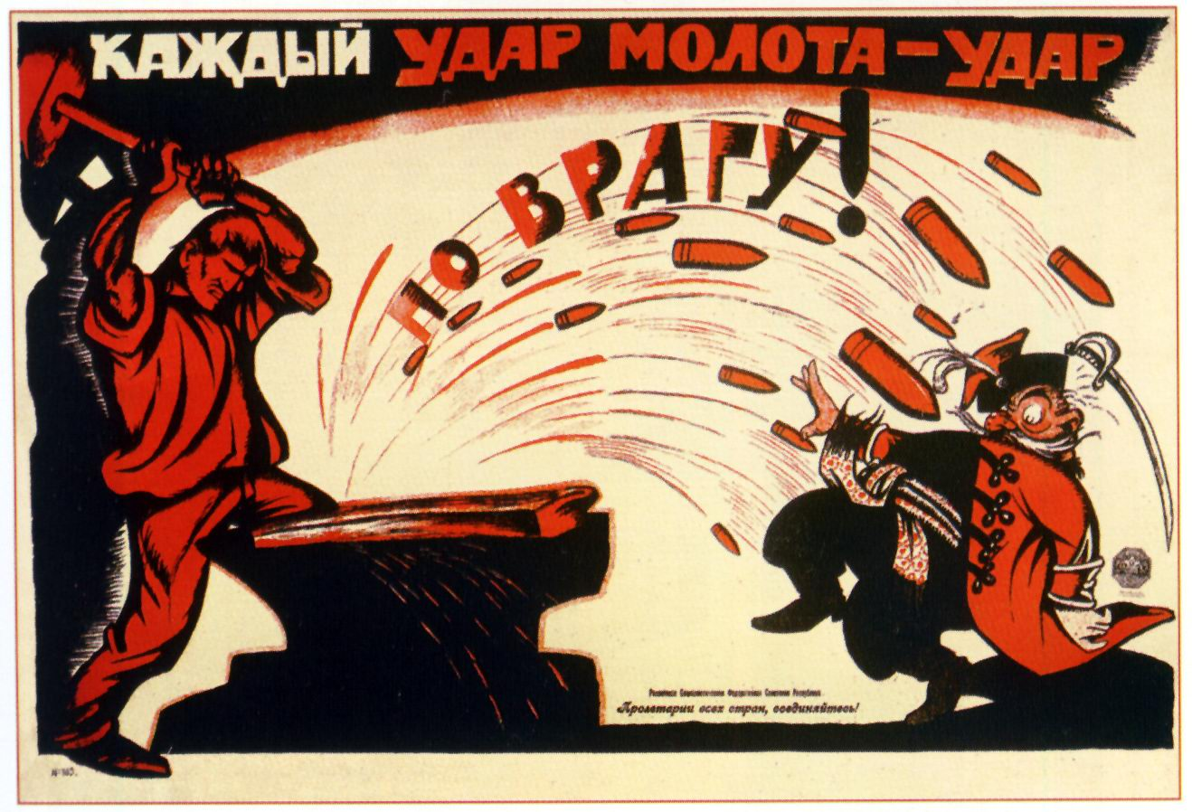 industrialization in the soviet union In the soviet union around this time, the crackdown against bourgeois culture   less purchasing power than it had in 1928 – just before stalin's industrialization.