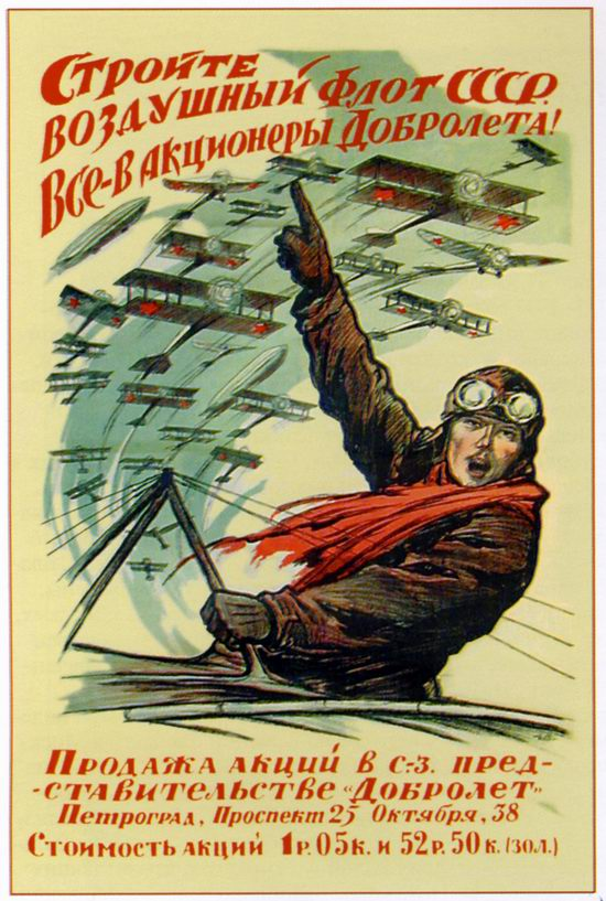 Soviet propaganda - the beginning poster 12