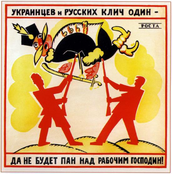 Soviet propaganda - the beginning poster 2