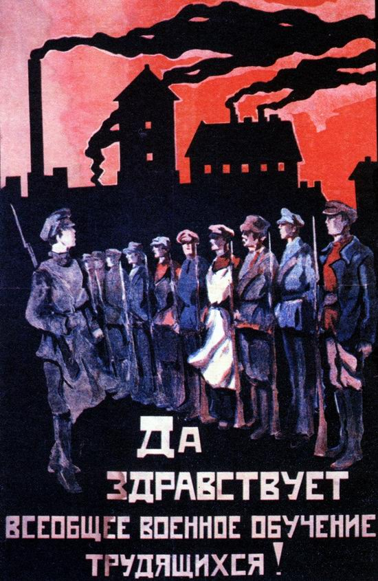 Soviet propaganda - the beginning poster 5