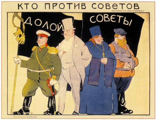Soviet propaganda - the beginning poster 7