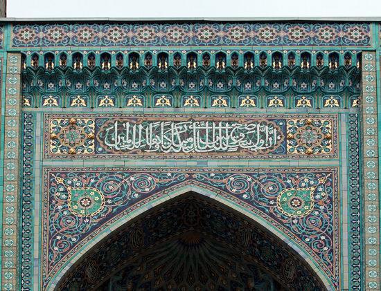 Beautiful mosaic of mosque in Saint Petersburg, Russia view 4
