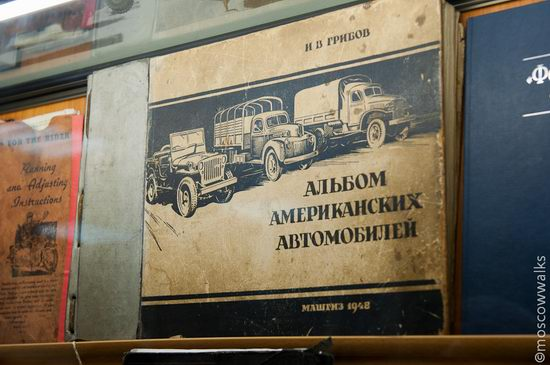 Lend Lease Museum, Moscow, Russia view 17