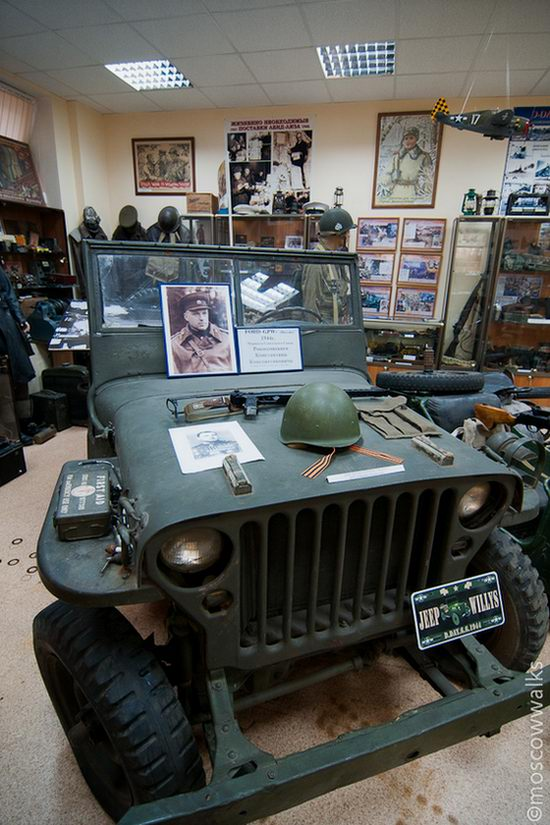Lend Lease Museum, Moscow, Russia view 7