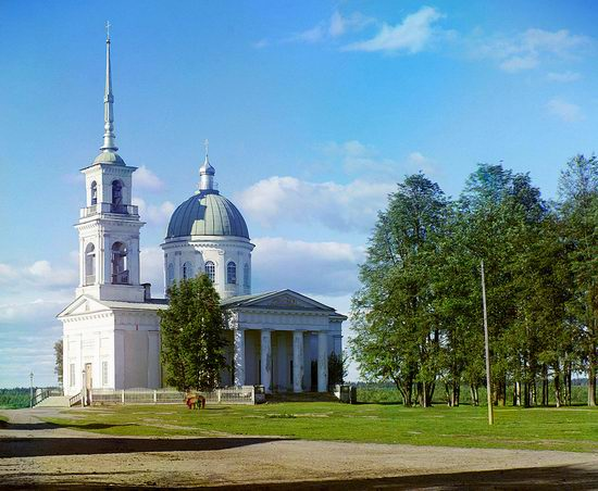 Prokudin-Gorsky, the Russian Empire photo 13