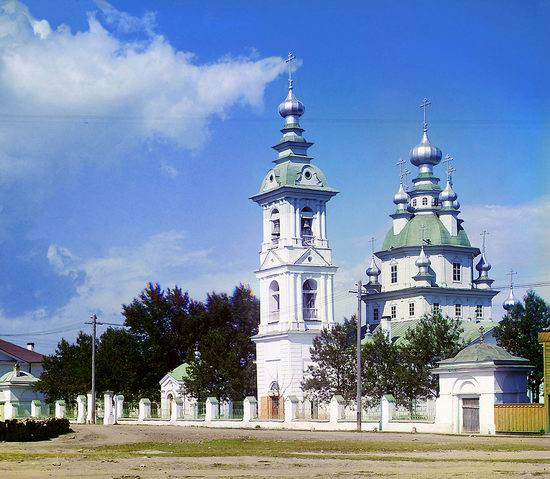 Prokudin-Gorsky, the Russian Empire photo 15