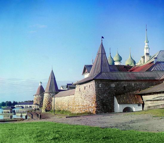 Prokudin-Gorsky, the Russian Empire photo 26