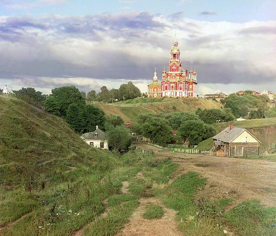 Prokudin-Gorsky, the Russian Empire photo 28
