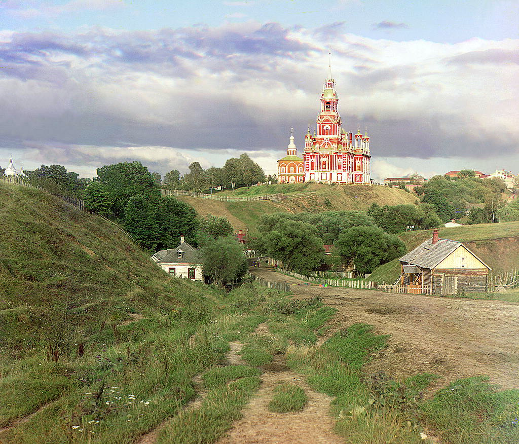 Russia: The Russian Empire In All Its Diversity, Part 1 · Russia