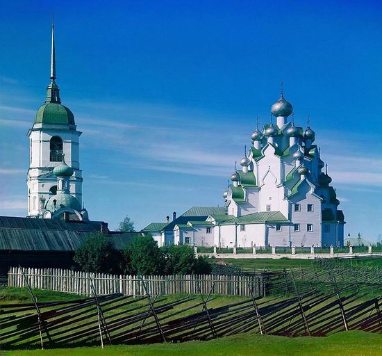 Prokudin-Gorsky, the Russian Empire photo 63