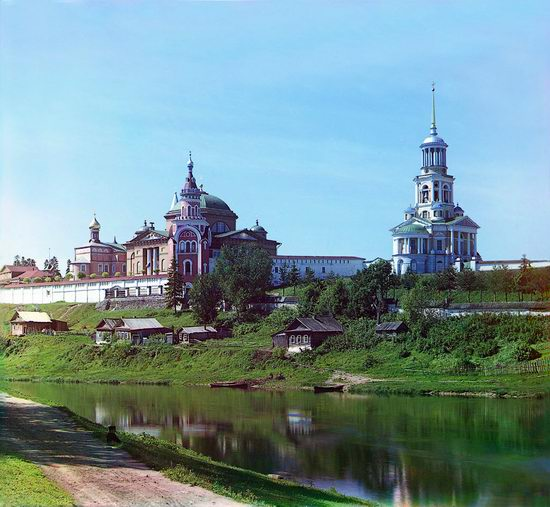 Prokudin-Gorsky, the Russian Empire photo 71