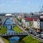 Summer Kazan from bird's eye view