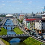 Summer Kazan from bird's eye view