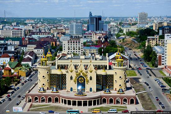 Summer Kazan city, Russia view 11