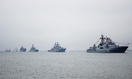 Navy Day celebrations, Vladivostok, Russia photo 11