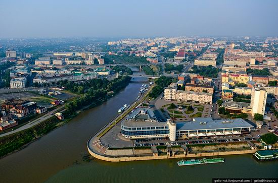Omsk city, Russia from bird's eye view photo 1