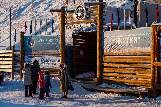 "Tourist center ""Kingdom of Permafrost"", Yakutsk, Russia photo 26"