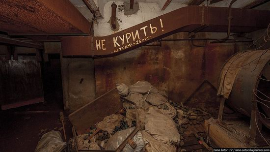 Abandoned textile factory that burned down, Russia photo 22
