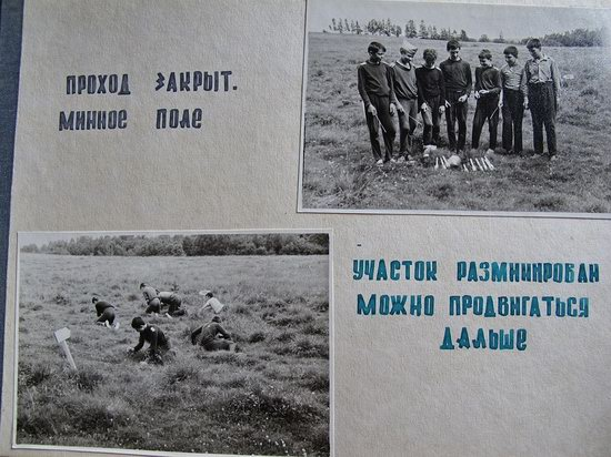 The pioneer camps, the USSR, 1960-1970, photo 16