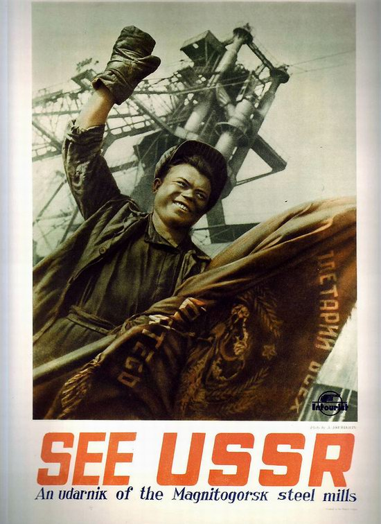 Stalin's Soviet Union posters luring foreign tourists 19