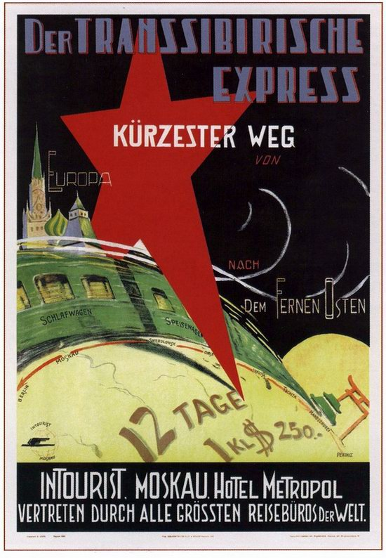 Stalin's Soviet Union posters luring foreign tourists 22