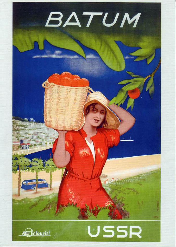Vintage Soviet Union Leningrad Tourism Poster  A3 Print