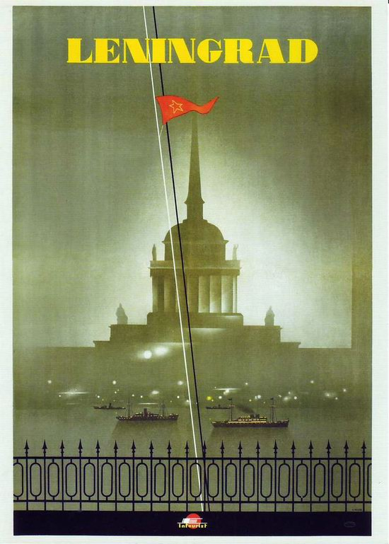 Stalin's Soviet Union posters luring foreign tourists 7