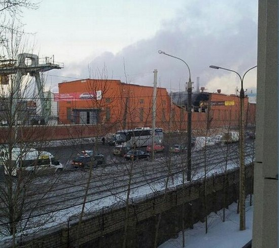 Meteorite explosion aftermath, Chelyabinsk, Russia photo 1