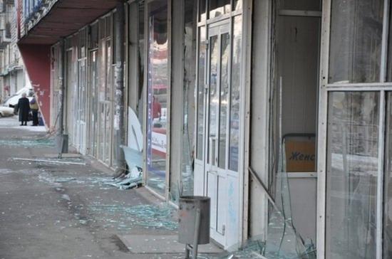 Meteorite explosion aftermath, Chelyabinsk, Russia photo 5