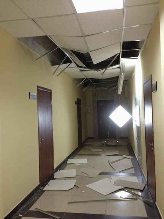 Meteorite explosion aftermath, Chelyabinsk, Russia photo 7