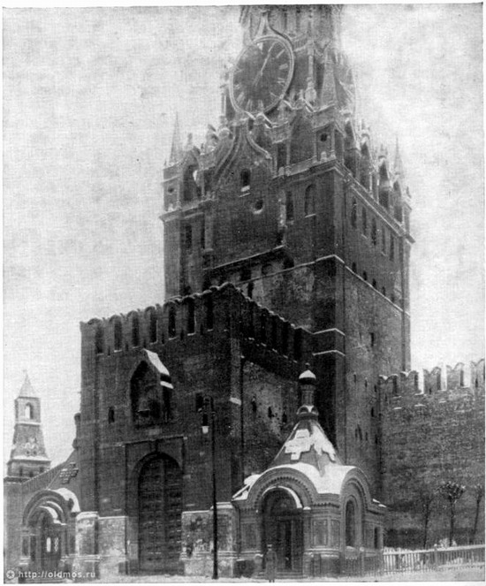 Moscow destroyed by the Bolsheviks, autumn 1917, photo 12