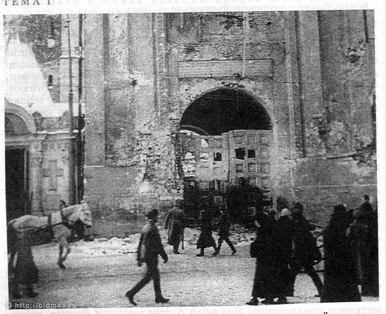 Moscow destroyed by the Bolsheviks, autumn 1917, photo 15