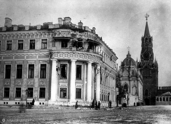 Moscow destroyed by the Bolsheviks, autumn 1917, photo 19