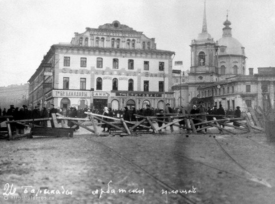 Moscow destroyed by the Bolsheviks, autumn 1917, photo 2