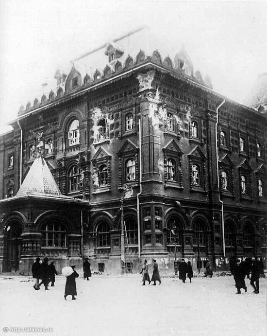 Moscow destroyed by the Bolsheviks, autumn 1917, photo 5