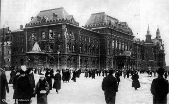 Moscow destroyed by the Bolsheviks, autumn 1917, photo 6