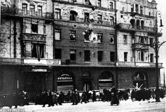 Moscow destroyed by the Bolsheviks, autumn 1917, photo 9
