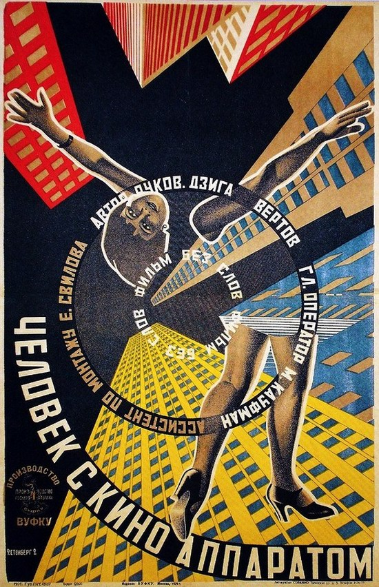 Soviet movie posters in 1920ies 13