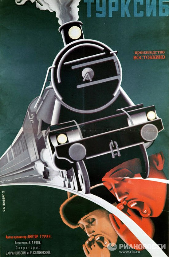 Soviet movie posters in 1920ies 15