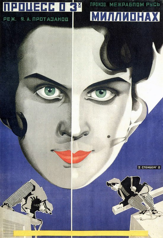 Soviet movie posters in 1920ies 29