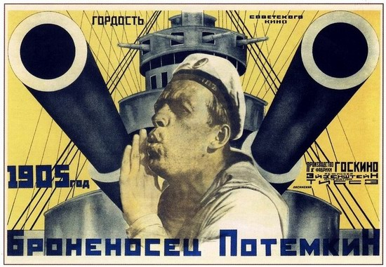 Soviet movie posters in 1920ies 32