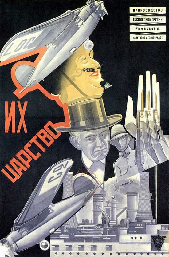 Soviet movie posters in 1920ies 37