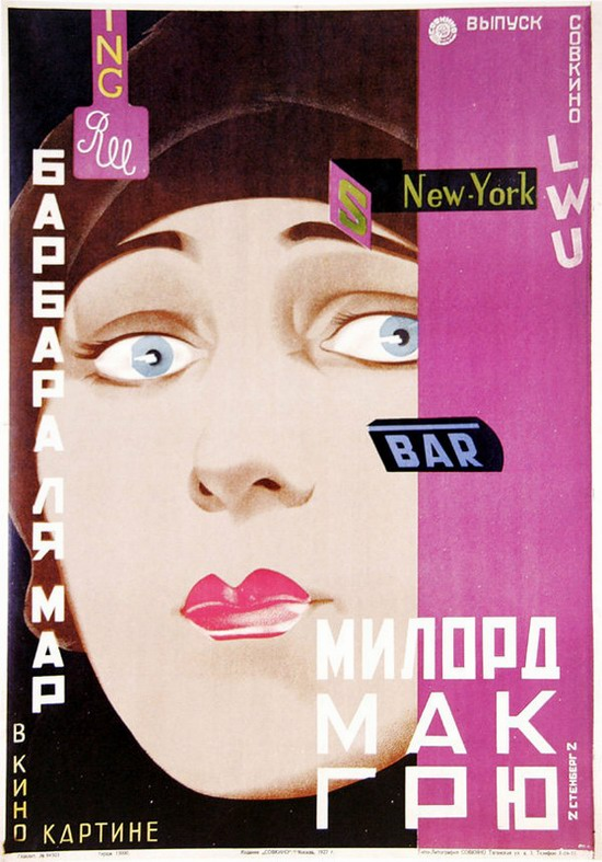 Soviet movie posters in 1920ies 38