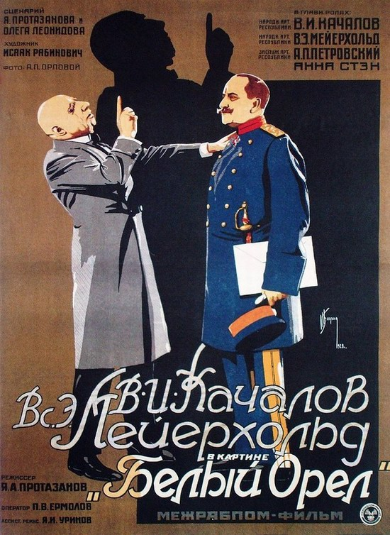 Soviet movie posters in 1920ies 7